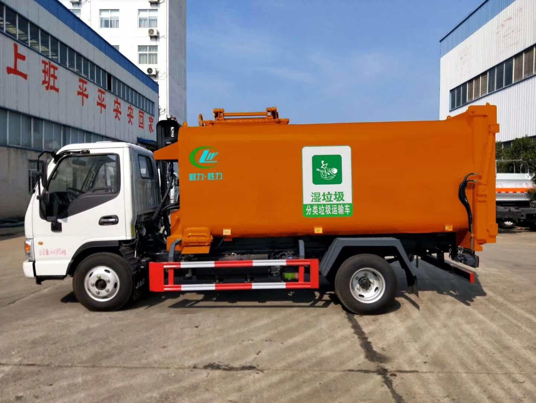 程力专汽分类垃圾车厂家直销现车多多年中大放价