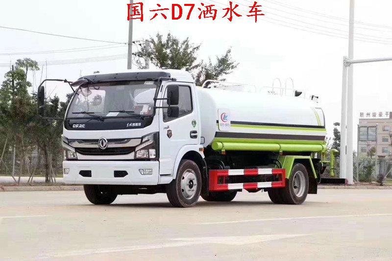国六9立方洒水车-东风大多利卡国六最新款式产品