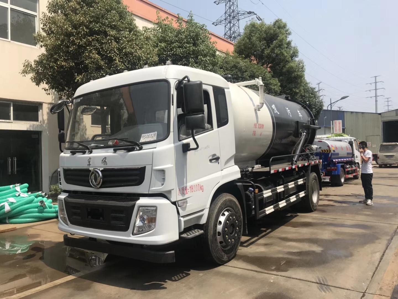 深圳供应国六吸污车下水道抽泥浆抽粪车包上牌