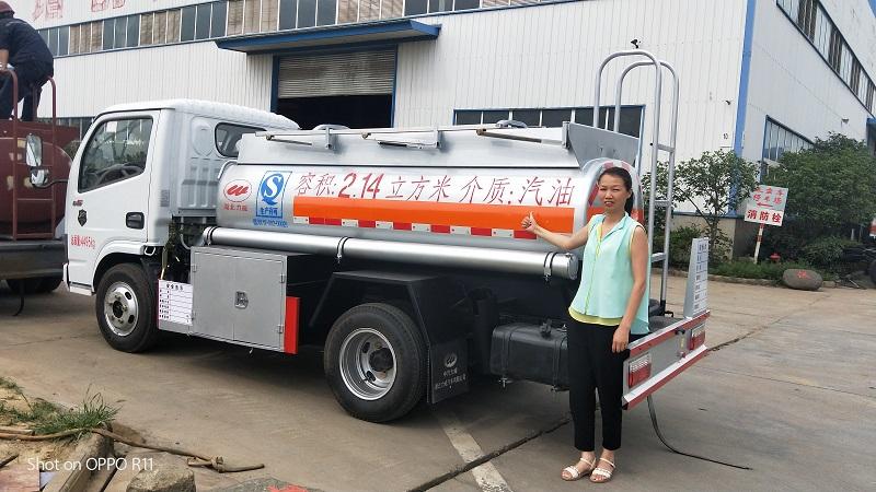湖北厂家直销2吨蓝牌油罐车   市内不限牌  C证可开图片