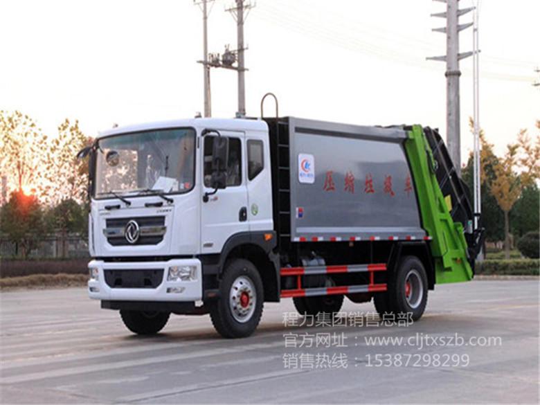 10m³东风D9压缩式垃圾车