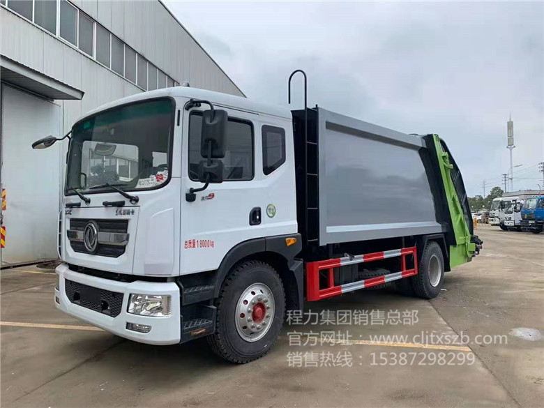 12m³东风D9压缩式垃圾车