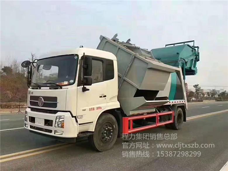 12m³东风天锦新款压缩式垃圾车