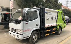 5噸小型壓縮垃圾車廠家定制圖片
