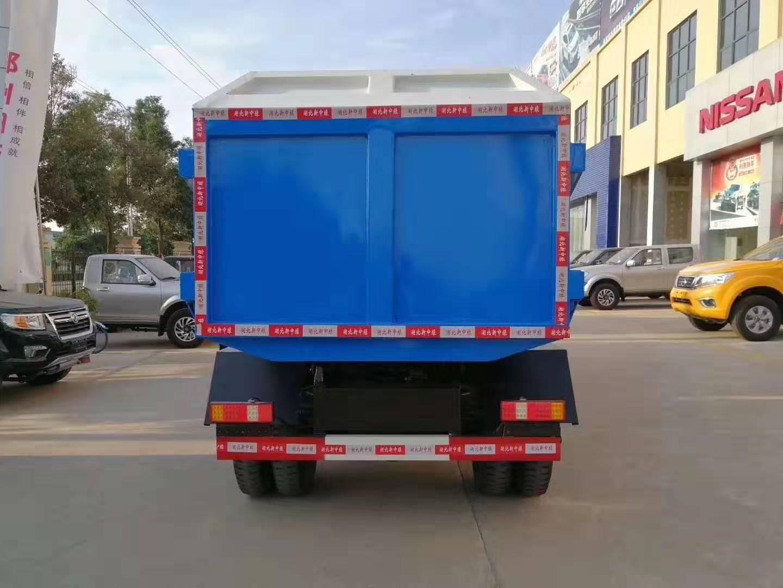 时风5方蓝牌挂桶垃圾车图片
