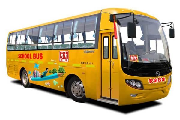 五洲龙WZL6990A4-X小学生专用校车 38-83座小学生校车