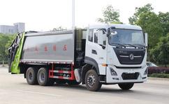 18吨压缩垃圾车生产厂家u优乐老虎机技巧表