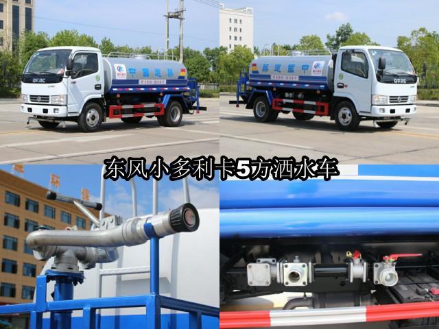 福田小卡3吨洒水车哪里有(请看这里)
