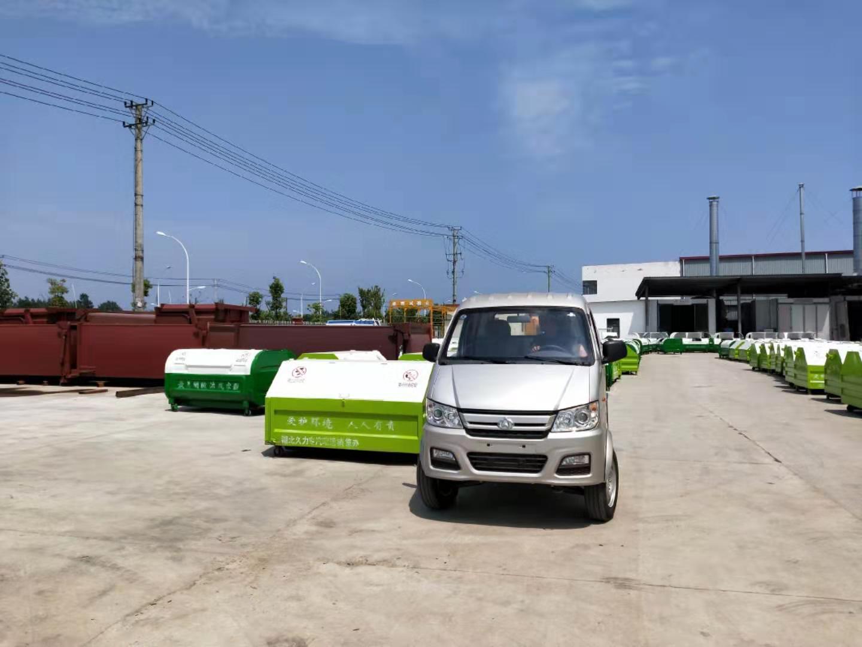 2.5方可卸式勾臂垃圾车长安重庆小康88马力厂家价格图片