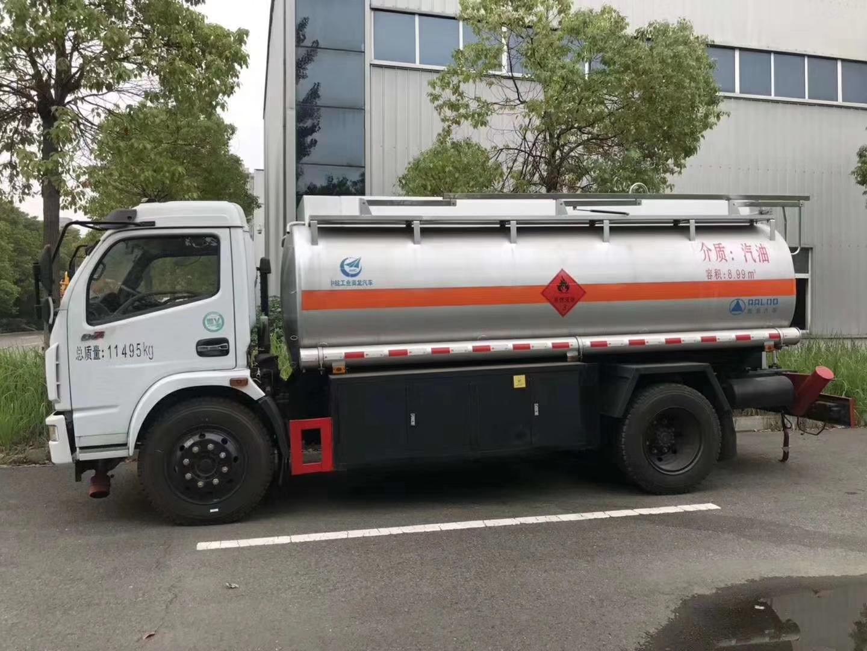 8吨油罐车价格配置 油罐车图片和视频视频