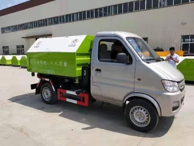 2方-3方长安小勾臂垃圾车可自卸配垃圾箱图片价格