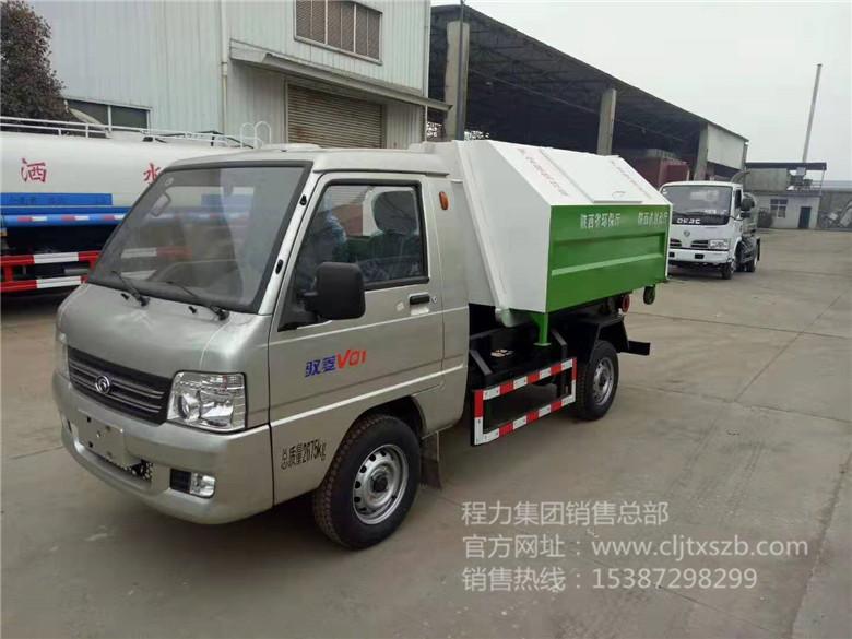 福田驭菱汽油2.5~3m³车厢可卸式垃圾车