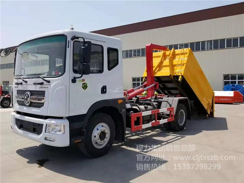10~12m³东风D9车厢可卸垃圾车