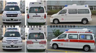國六金杯新快運救護車圖片