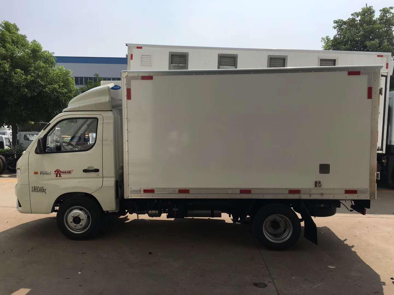藍牌小型冷藏車水果保鮮冷藏車廠家最新價格