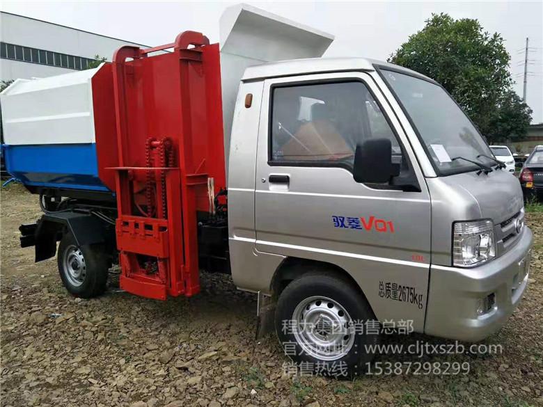 3m³福田汽油版挂桶垃圾车