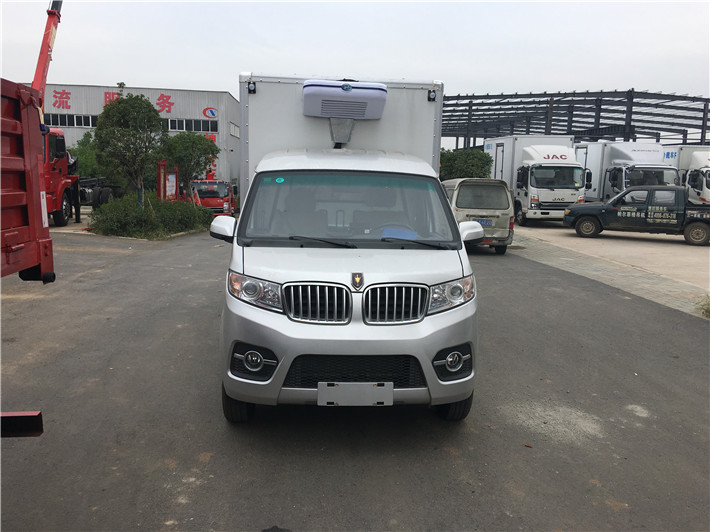 (国六)金杯T30(2.85米)小型冷藏车