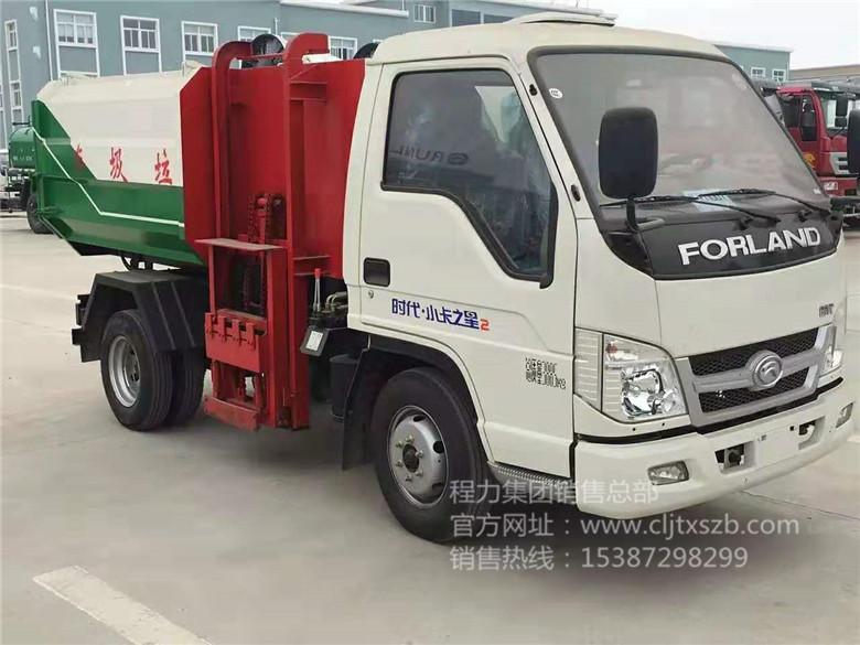 4m³福田小卡挂桶垃圾车