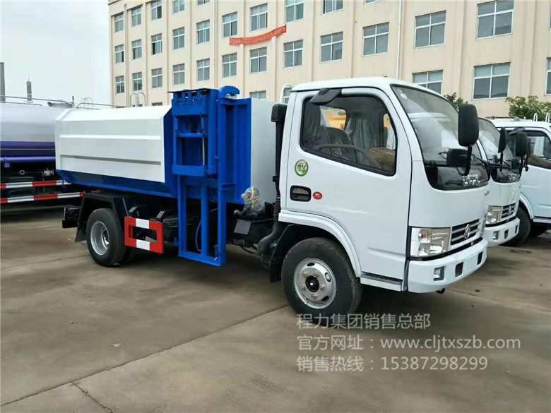 东风小多利卡5m³挂桶垃圾车