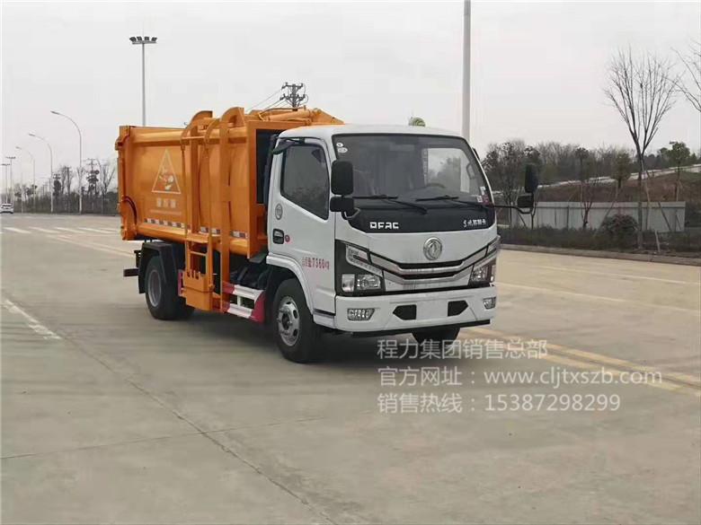 国六东风小多利卡5m³自装卸式垃圾车