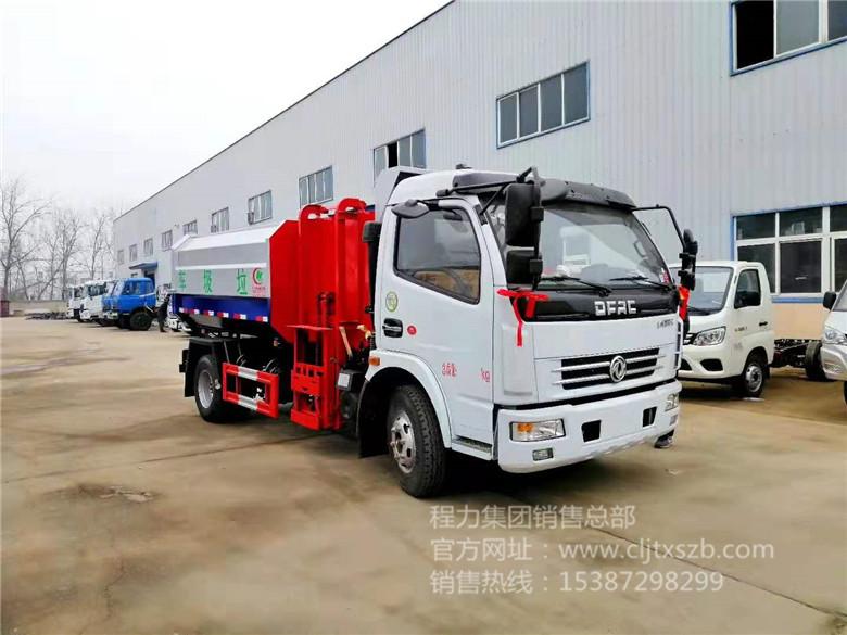 东风大多利卡7m³挂桶垃圾车