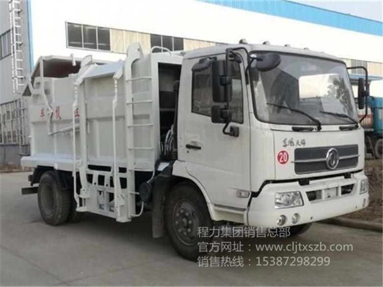 8~10m³东风天锦压缩式对接垃圾车