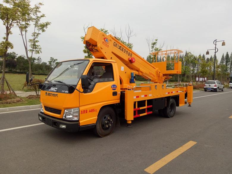 江铃(蓝牌)12~16米高空作业车