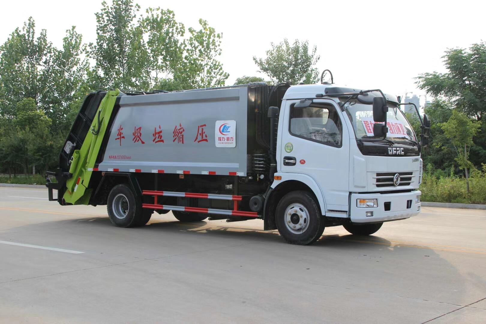 東風8噸壓縮式垃圾車