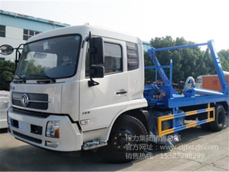 12m³东风天锦摆臂式垃圾车