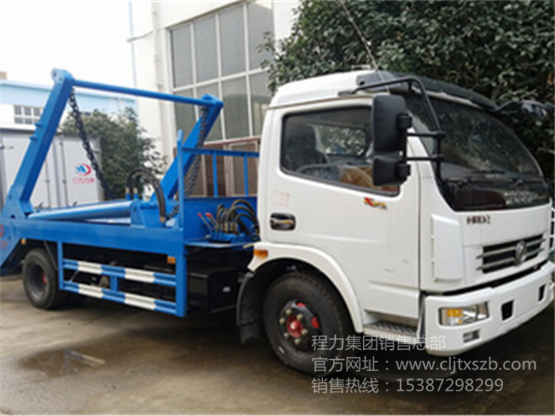 8m³东风大多利卡摆臂式垃圾车