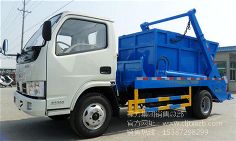 5m³东风小多利卡摆臂式垃圾车