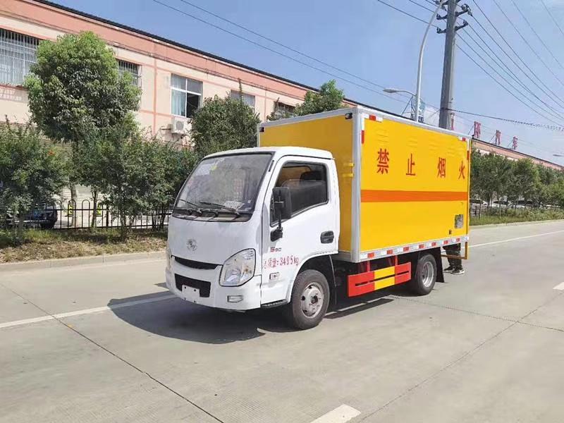 藍牌 躍進小福星危險品廂式運輸車圖片