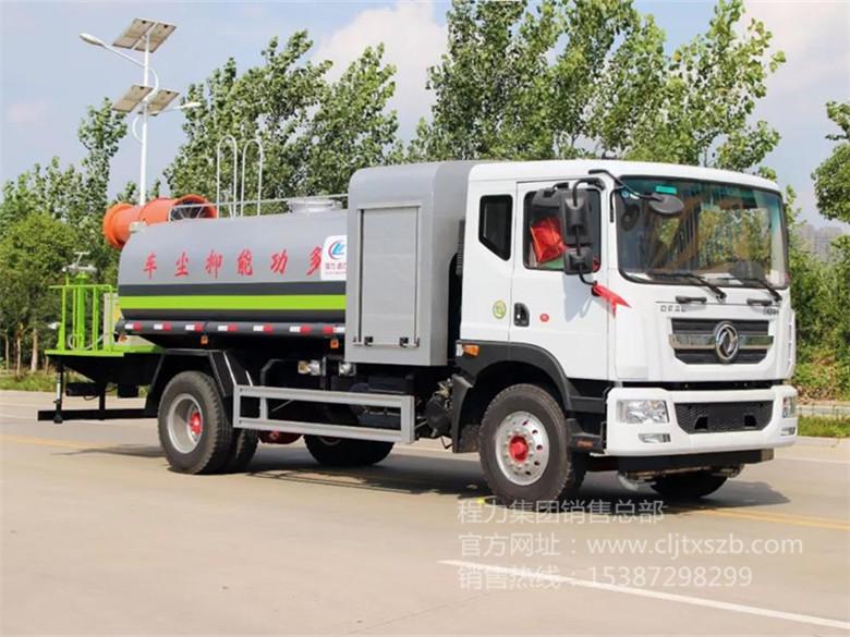 东风D9-11吨多功能抑尘车