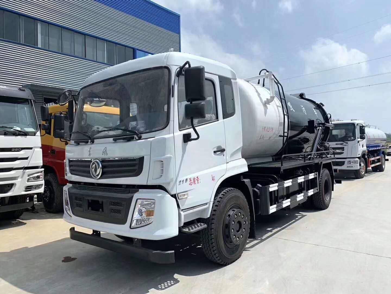 国六吸污车12吨不超重车型厂家价格