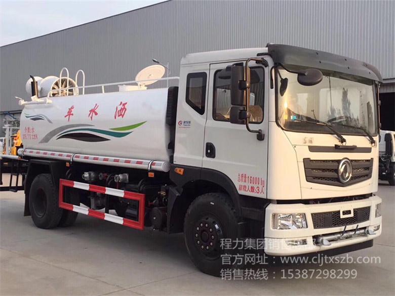 东风T5-13吨多功能抑尘车
