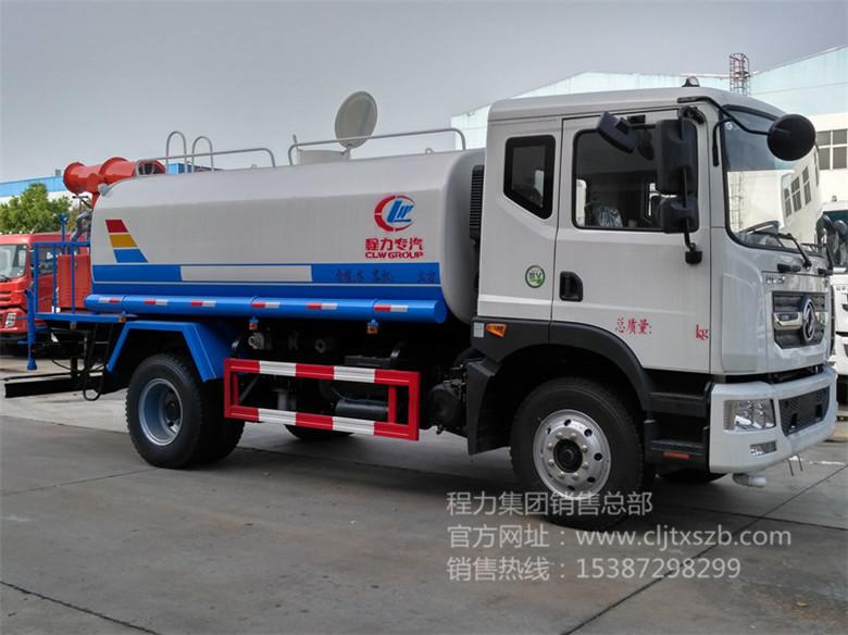 东风多利卡D9-12吨雾炮喷洒车