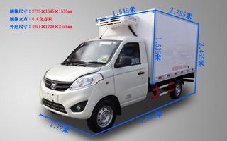 国六 福田祥铃VI小型汽油冷藏车