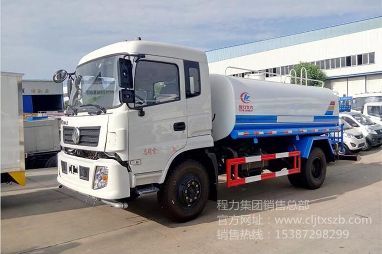 东风专用底盘12-14吨洒水车