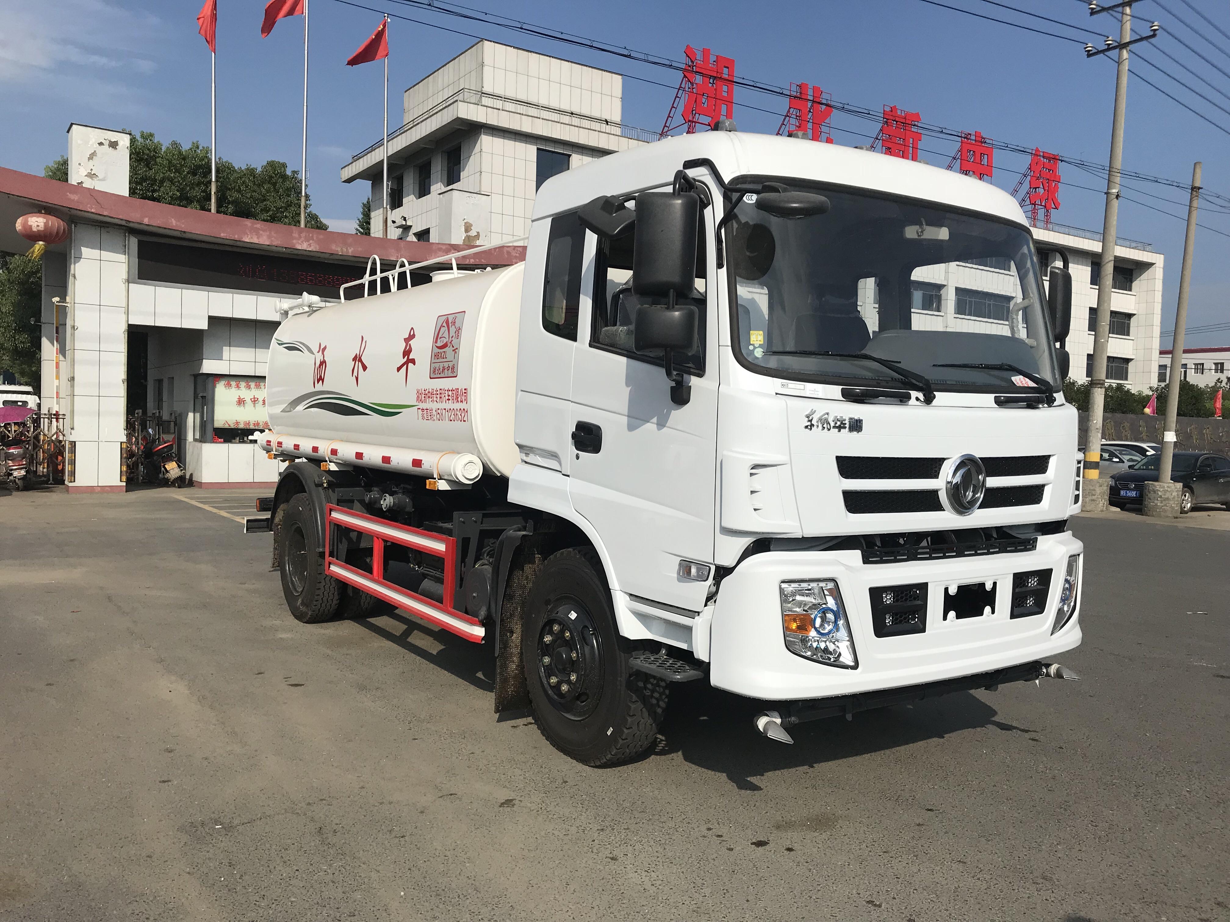河北东风12吨洒水车价格优惠!图片