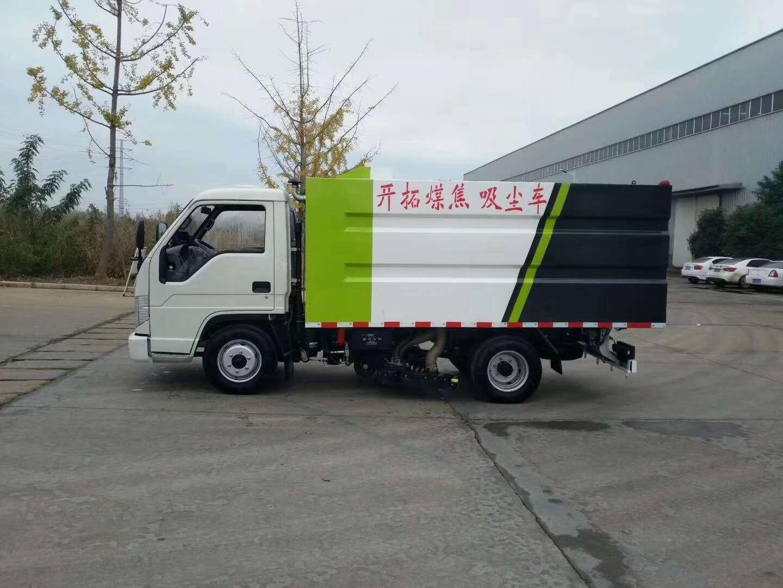 热烈推荐最小款吸尘车,福田2米6吸尘车图片