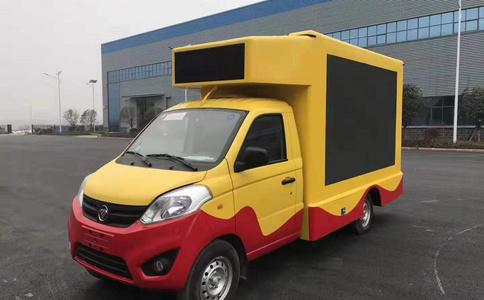 国六 福田祥铃V1小型LED广告宣传车播放视频视频