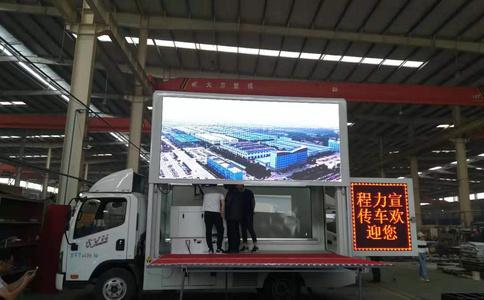 國六LED廣告舞臺車 一汽解放LED廣告舞臺車車視屏展示