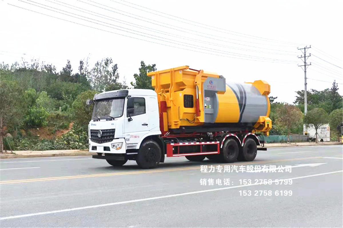 国六东风专底后双轴18~20方勾臂垃圾车
