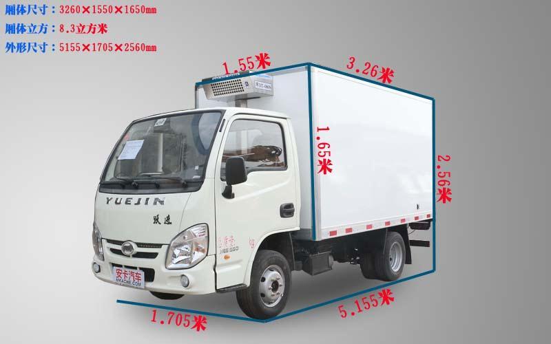 国六冷藏车 跃进小福星3.2米汽油冷藏车图片