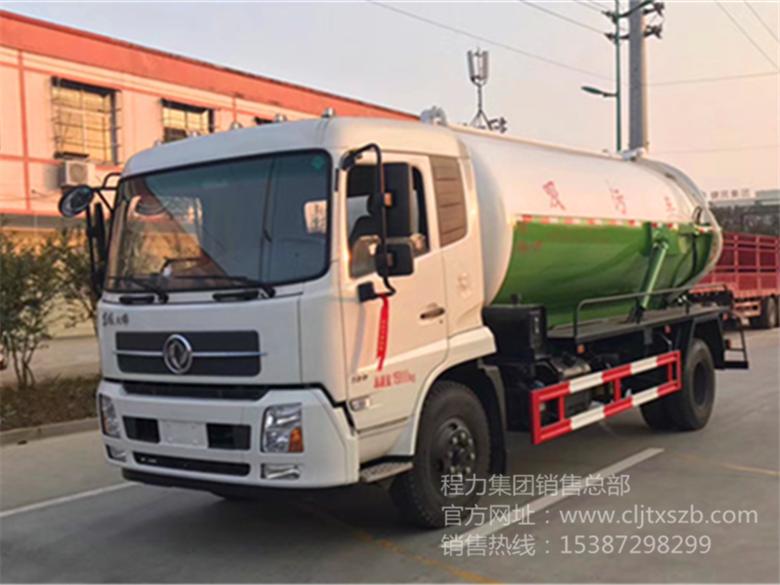 东风天锦10~12m³吸污车
