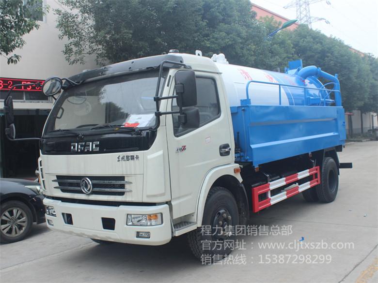 东风大多利卡8.5m³清洗吸污车