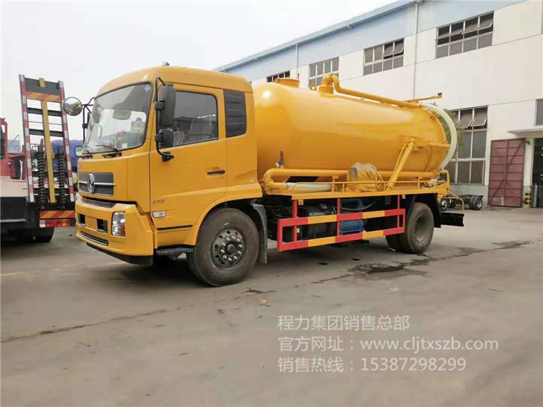 东风天锦15m³清洗吸污车
