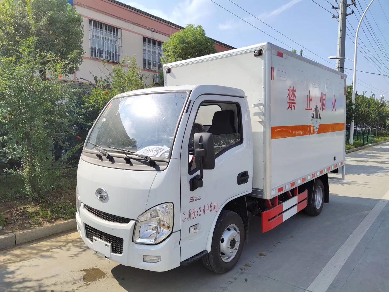 跃进小福星危险品厢式运输车  专注品质  厂家促销价