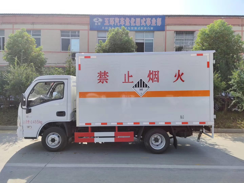蓝牌的跃进小福星危险品厢式运输车  全国包上户