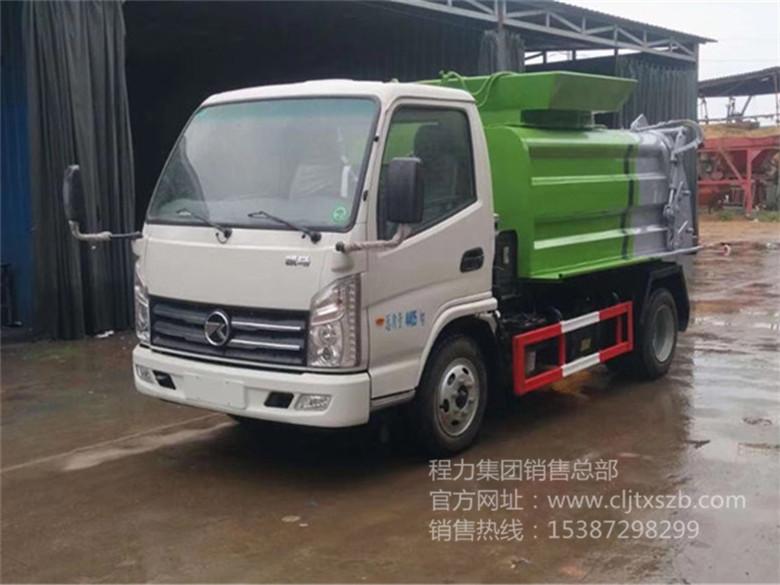 凯马3m³餐厨垃圾车